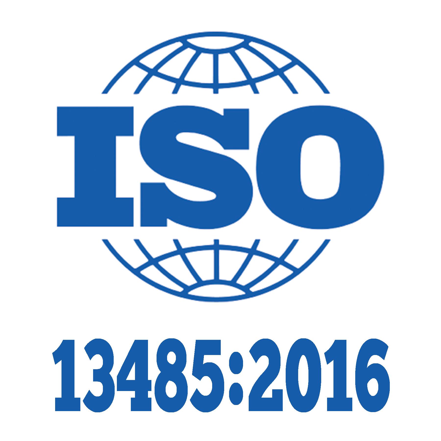 Cybernet ISO 13485:2016